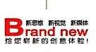 上海欧赛斯文化创意有限公司 最新采购和商业信息