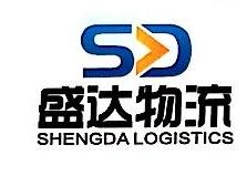 绍兴市盛达物流有限公司 最新采购和商业信息