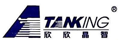 沈阳欣欣晶智信息工程有限公司 最新采购和商业信息