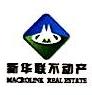 西宁新华联置业有限公司 最新采购和商业信息