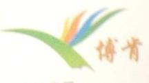 重庆市盛海物资有限责任公司 最新采购和商业信息