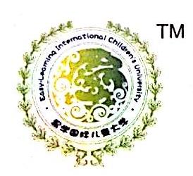武汉大智易学教育科技有限公司 最新采购和商业信息