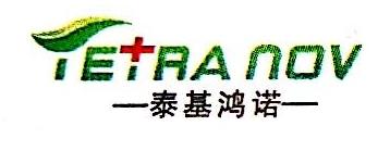 郑州泰基鸿诺医药股份有限公司
