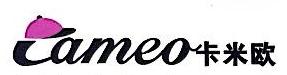 厦门卡米欧工贸有限公司 最新采购和商业信息