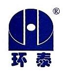 济南泰星精细化工有限公司 最新采购和商业信息