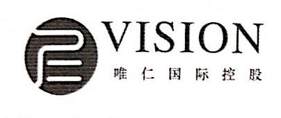 青岛唯仁资产管理有限公司 最新采购和商业信息