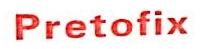 广东普瑞拓菲精密技术有限公司 最新采购和商业信息