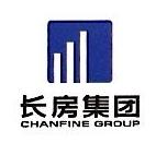 长沙市房地产开发公司