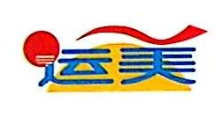 广西运美旅游客运有限公司 最新采购和商业信息