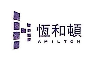 北京恒和顿创新科技有限公司 最新采购和商业信息