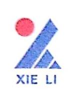 无锡市协力新能源股份有限公司 最新采购和商业信息