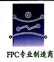 中山市立盛电子科技有限公司 最新采购和商业信息