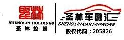 四川圣林车融汇汽车服务有限公司 最新采购和商业信息