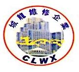 深圳市兴城龙汽车维修有限公司 最新采购和商业信息