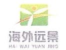 海外远景(北京)科技有限公司 最新采购和商业信息