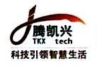 深圳市腾凯兴智能科技有限公司 最新采购和商业信息