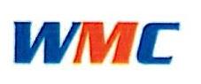 深圳市伟民昌电子科技有限公司 最新采购和商业信息