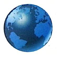 福州中友工程机械有限公司 最新采购和商业信息