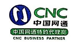 厦门中态联盟商贸有限公司 最新采购和商业信息