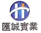 东莞市汇诚实业投资有限公司 最新采购和商业信息