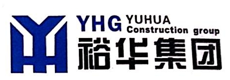 广西裕华建设集团有限公司成都分公司