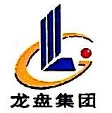 银川市龙盘房地产开发有限公司