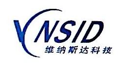 北京维纳斯达科技有限公司