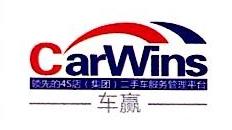 上海车赢信息技术有限公司