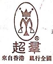 北京超群食品有限公司 最新采购和商业信息