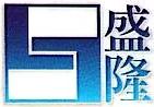 中山市盛隆电脑技术开发有限公司 最新采购和商业信息