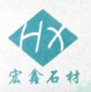 新疆宏鑫石材有限责任公司 最新采购和商业信息
