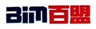 山东百盟信息技术有限公司 最新采购和商业信息