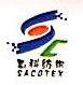 绍兴县思科纺织品有限公司 最新采购和商业信息