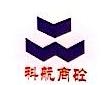 绵阳科航商品混凝土有限公司 最新采购和商业信息
