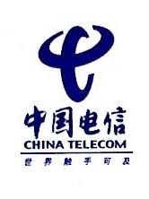 中国电信股份有限公司揭东分公司 最新采购和商业信息