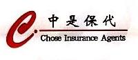 广州中是保险代理有限公司