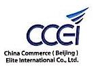 中商英才(北京)国际人力资源有限公司 最新采购和商业信息