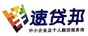 上海速代金融信息服务有限公司 最新采购和商业信息