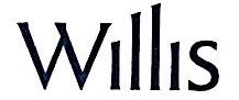 韦莱保险经纪有限公司成都分公司