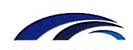 湖南浩天物流有限公司 最新采购和商业信息