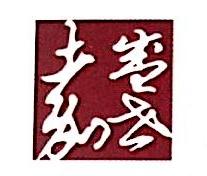 北京盛世嘉国际拍卖有限公司 最新采购和商业信息