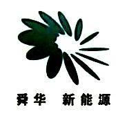 上海舜华新能源系统有限公司 最新采购和商业信息