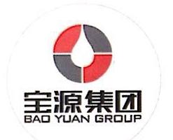 安徽宝源房地产开发有限公司 最新采购和商业信息
