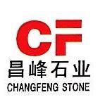 上海昌烨石业有限公司 最新采购和商业信息