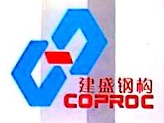 台州市建盛钢结构有限公司 最新采购和商业信息