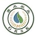 北京格瑞赛柯生态科技中心