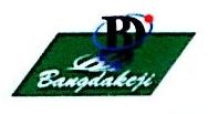 河北邦达科技发展有限公司 最新采购和商业信息