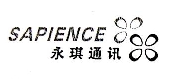 上海慧耀通讯科技有限公司 最新采购和商业信息