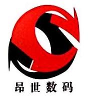杭州昂世数码科技有限公司 最新采购和商业信息