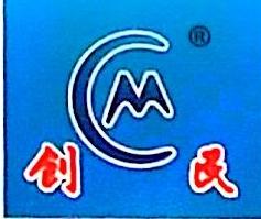 台州山雨机电有限公司 最新采购和商业信息